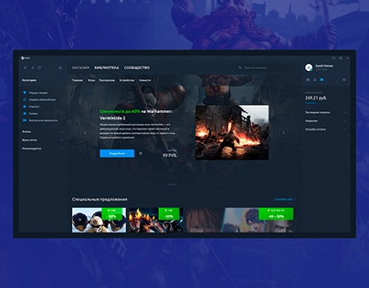 Steam — The Ultimate Online Game Platform :: Concept