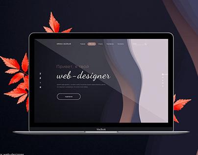 Portfolio Lending Page Design