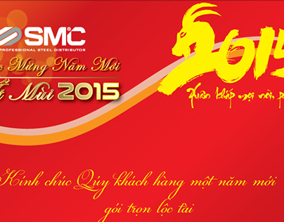 SMC card for Tet holiday
