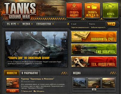 Tanks Ground War Game Portal