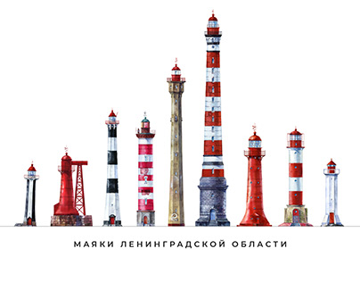 Lighthouses around St.Petersburg
