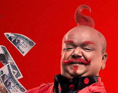 Vodafone Raining Money