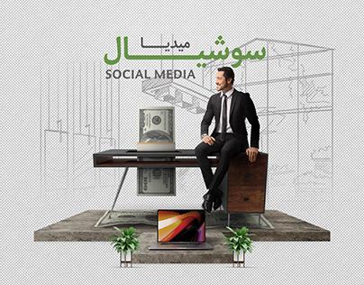 Kayan Mall-Social media designs