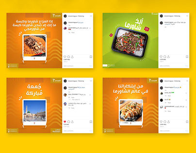 Social Media Designs - Shawermagy restaurant - KSA
