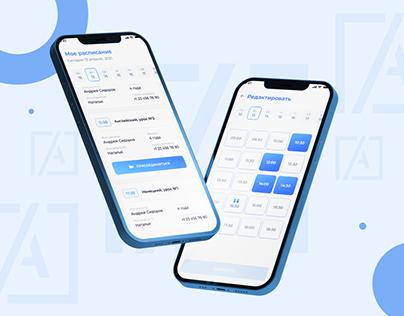 Schedule for teachers mobile app