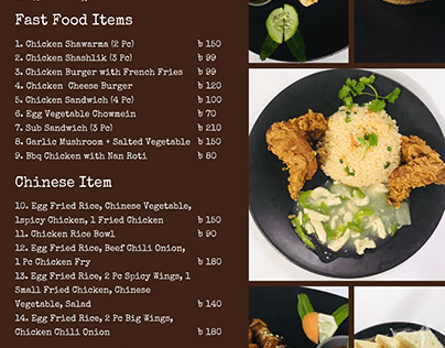Restaurant Menu Design - Emon's Kitchen
