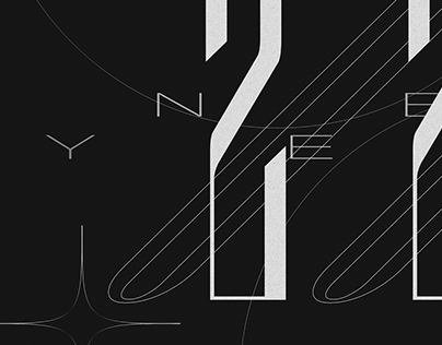 2020 — Poster Design