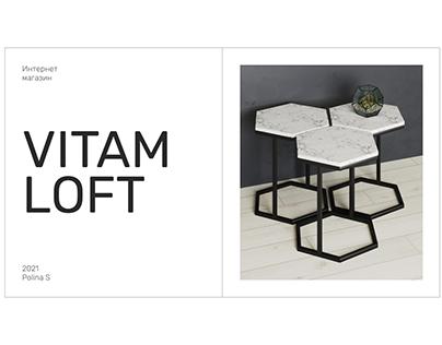 Интернет-магазин лофт мебели VITAM