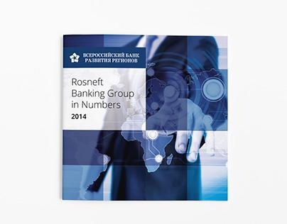VBRR Business Booklet