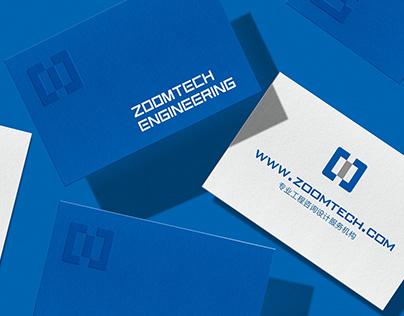 中恩品牌视觉设计   Zoomtech Brand Visual Design
