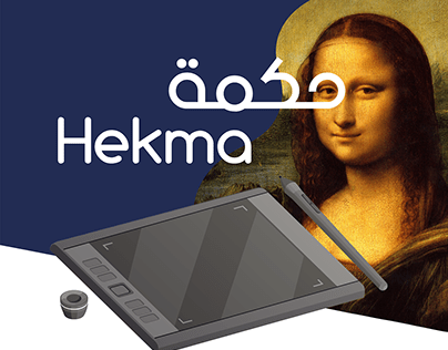 Hekma | Logo design