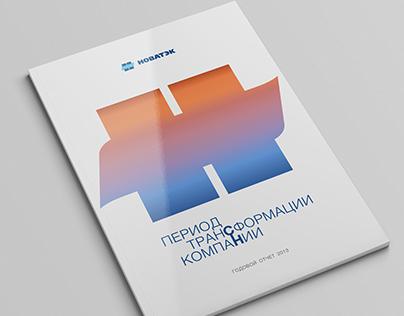 Novatek / Annual report / consept