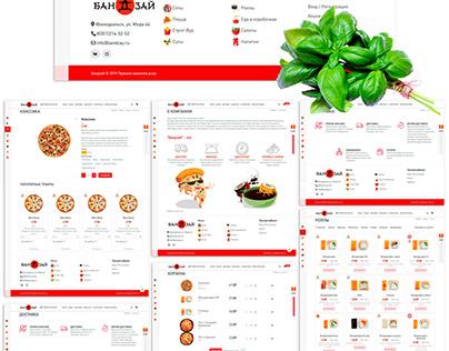 Онлайн сервис доставки готовых блюд.
