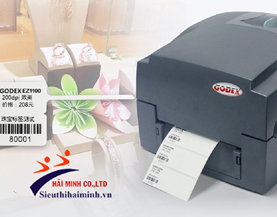 Máy in tem mã vạch Godex EZ 1100 Plus