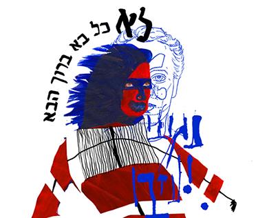 illustration week // tel aviv