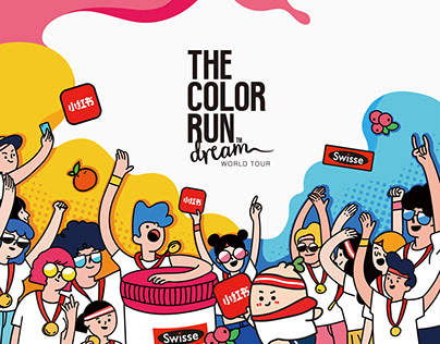 RED X SWISSE:The Color Run Co-branding Campaign Vision