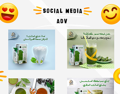 social media adv 2