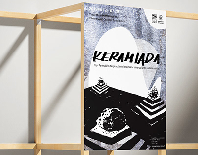 Exhibition poster Collaboration