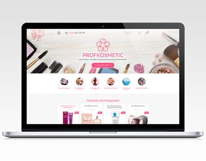 E-commerce  design professional cosmetics