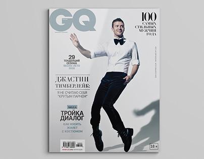 Redesign of GQ Magazine