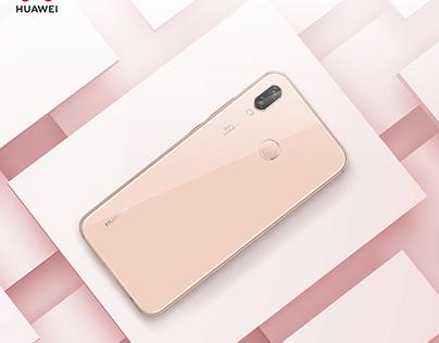 Huawei Nova 3e (Pink)