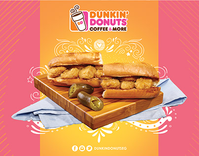 Dunkin' Donuts Mobil Branch