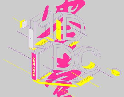 iDDC NEW YEAR POSTER | iDDC 插畫