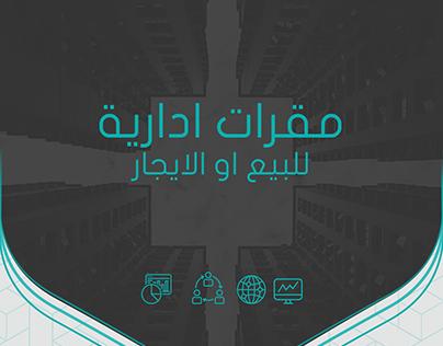 ATEC Infographic Presentation