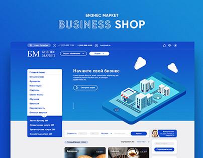 Business marketplace - Website Design
