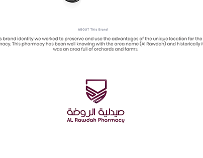 Pharmacy Brand l Al Rawdah Pharmacy