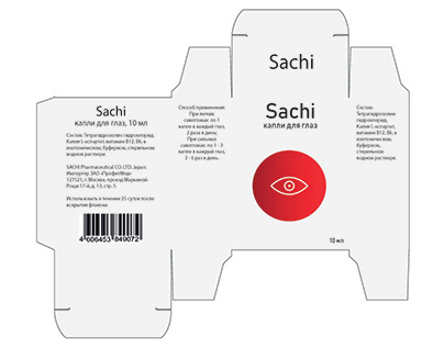 Packaging for japanese eye drops