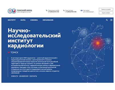 НИИ кардиологии Томский НИМЦ