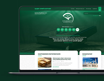 Website design for Islamic School