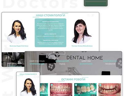 """Website for """"Dental Home"""" dental clinic"""