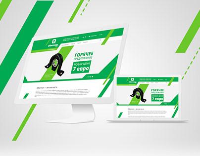 Zilbermann Website Design