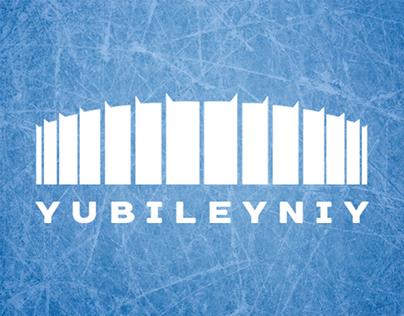 """Website for """"Yubileyniy"""" Sports Complex"""