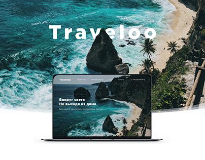 Travel agency - Website Design