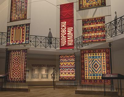 Museum Exhibition - Museum of Carpet Weaving