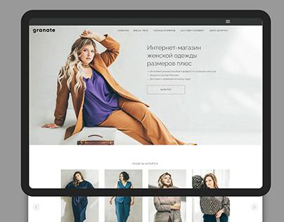 Интернет-магазин женской одежды размеров плюс