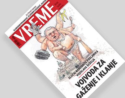 The illustrations for the magazine VREME