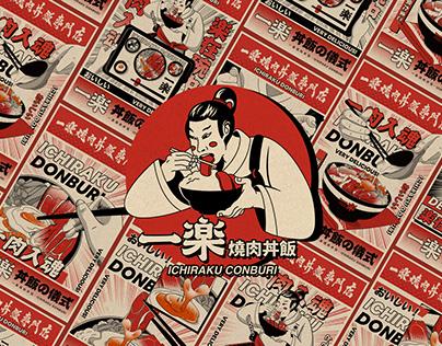 """""""一乐烧肉丼饭""""日式料理店 VI DESIGN"""