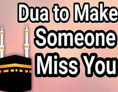 Surah To Make Someone Love You