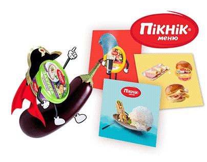 visual for piknik-menu (rebrending ssm)