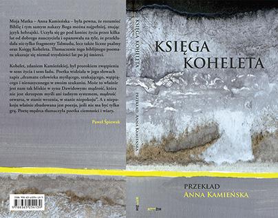 Kohelets Book cover illustration & design