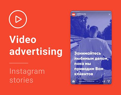Instagram Ads | Video | Stories