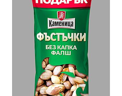 Kamenitza Peanuts packaging design