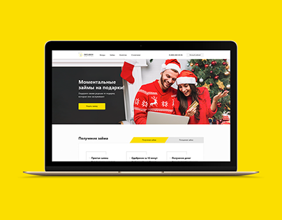 Landing Page for Lissabon