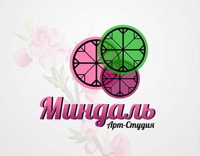 Logo Логотип Арт-Студии Миндаль