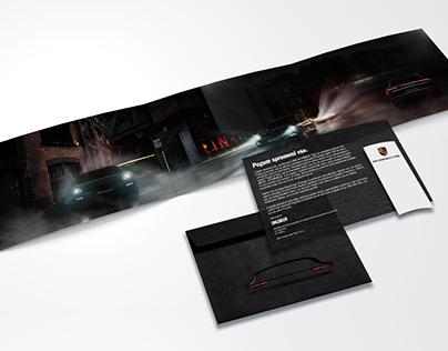 Porsche Panamera launch invitation concept