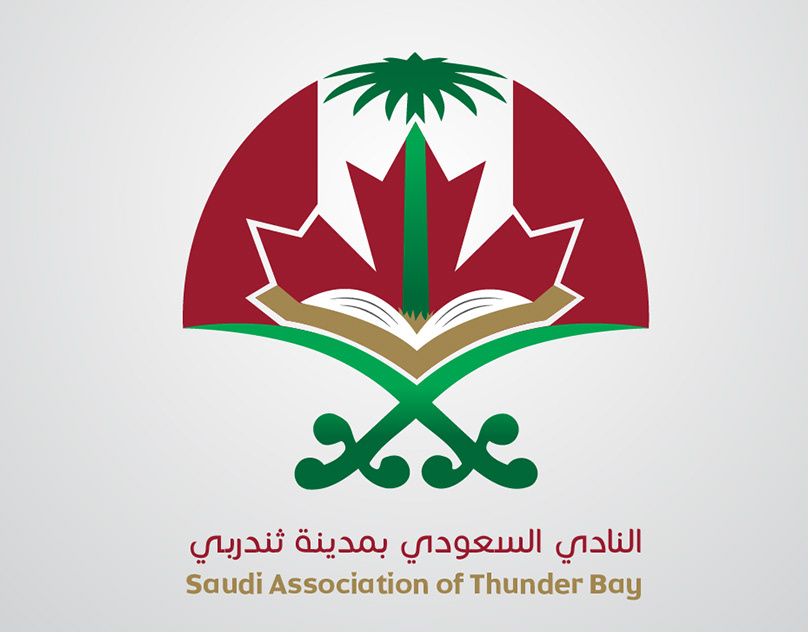 thunder bay multicultural association - 808×632